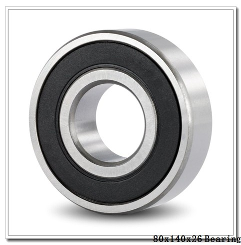 80 mm x 140 mm x 26 mm  SKF 6216N deep groove ball bearings