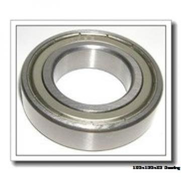 120 mm x 180 mm x 28 mm  ISB 6024 NR deep groove ball bearings