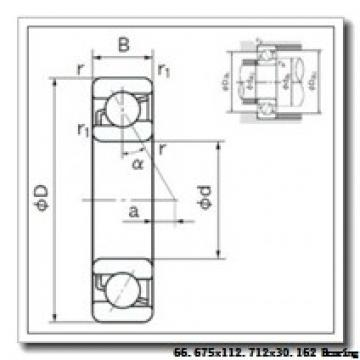 66,675 mm x 112,712 mm x 30,162 mm  Loyal 39590/39520 tapered roller bearings