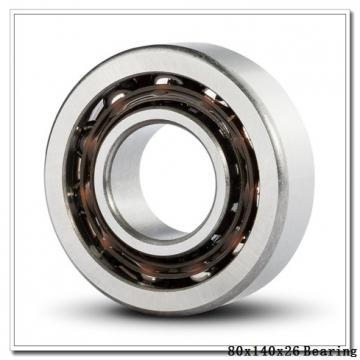 80 mm x 140 mm x 26 mm  ISB 6216-2RS deep groove ball bearings