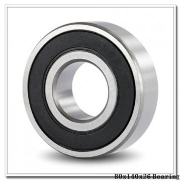 80 mm x 140 mm x 26 mm  NACHI 7216 angular contact ball bearings
