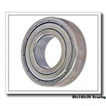 80 mm x 140 mm x 26 mm  NACHI 6216 deep groove ball bearings