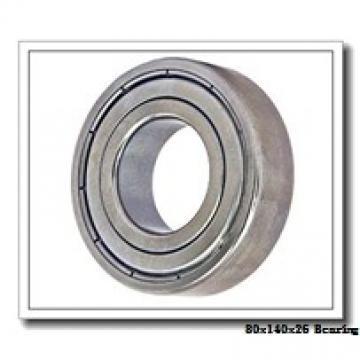 80 mm x 140 mm x 26 mm  NACHI 7216C angular contact ball bearings