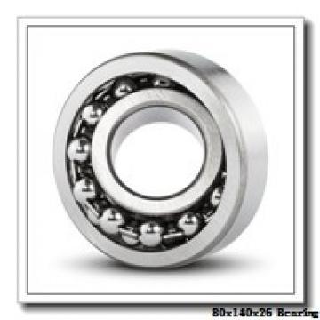 80 mm x 140 mm x 26 mm  NKE 6216-NR deep groove ball bearings