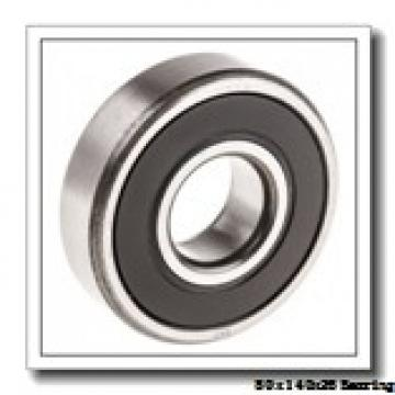 80 mm x 140 mm x 26 mm  KOYO 6216-2RS deep groove ball bearings
