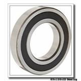 65 mm x 120 mm x 23 mm  SNFA E 265 /S/NS /S 7CE1 angular contact ball bearings