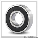 80 mm x 140 mm x 26 mm  NKE NJ216-E-TVP3+HJ216-E cylindrical roller bearings
