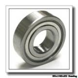 80 mm x 140 mm x 26 mm  FAG 7602080-TVP thrust ball bearings