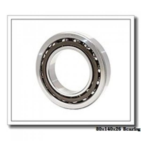 80 mm x 140 mm x 26 mm  KOYO 6216-2RS deep groove ball bearings #2 image
