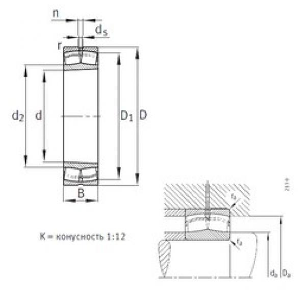 190 mm x 340 mm x 92 mm  FAG 22238-K-MB spherical roller bearings #3 image
